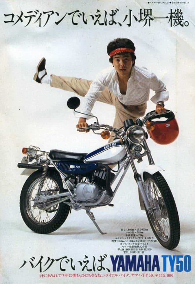moped18